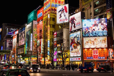Tokyo is an exciting destination for any traveler
